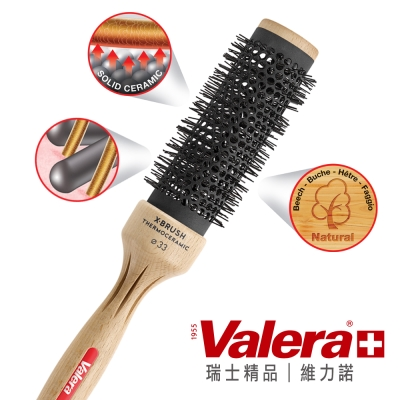 Valera-維力諾-航太陶瓷熱能梳-33mm直徑