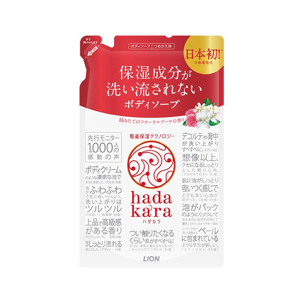LION日本獅王 hadakara肌潤保濕沐浴乳補充包360ml-茉莉玫瑰
