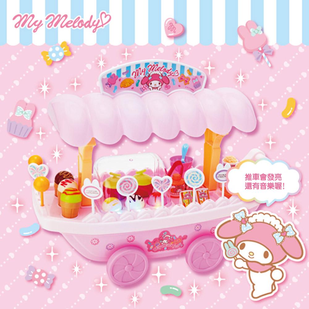 Sanrio 美樂蒂有聲玩具甜點推車組