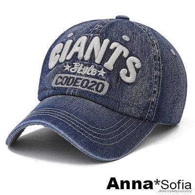 AnnaSofia 暈染做舊牛仔布質 運動棒球帽老帽(深藍系)