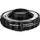 OLYMPUS M.ZUIKO MC-14 1.4X 增距鏡(公司貨)