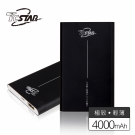 TCSTAR MBK060201行動電源4000mAh