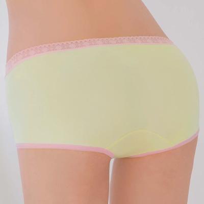 瑪登瑪朵-2015SS 低腰平口褲M-XL(柔嫩黃)