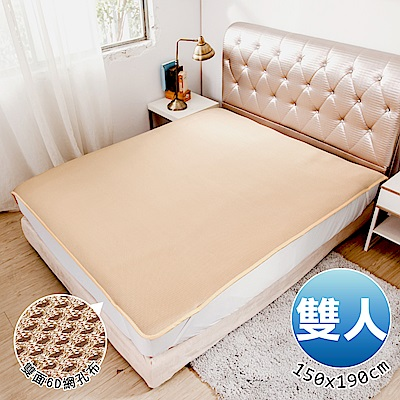超健康排汗防菌6D透氣床墊10mm-雙人(金)