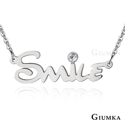 GIUMKA 微笑天使 Smile字母 白鋼項鍊-銀色