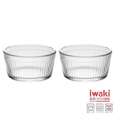 【iwaki】耐熱玻璃點心杯170ml(2入組)