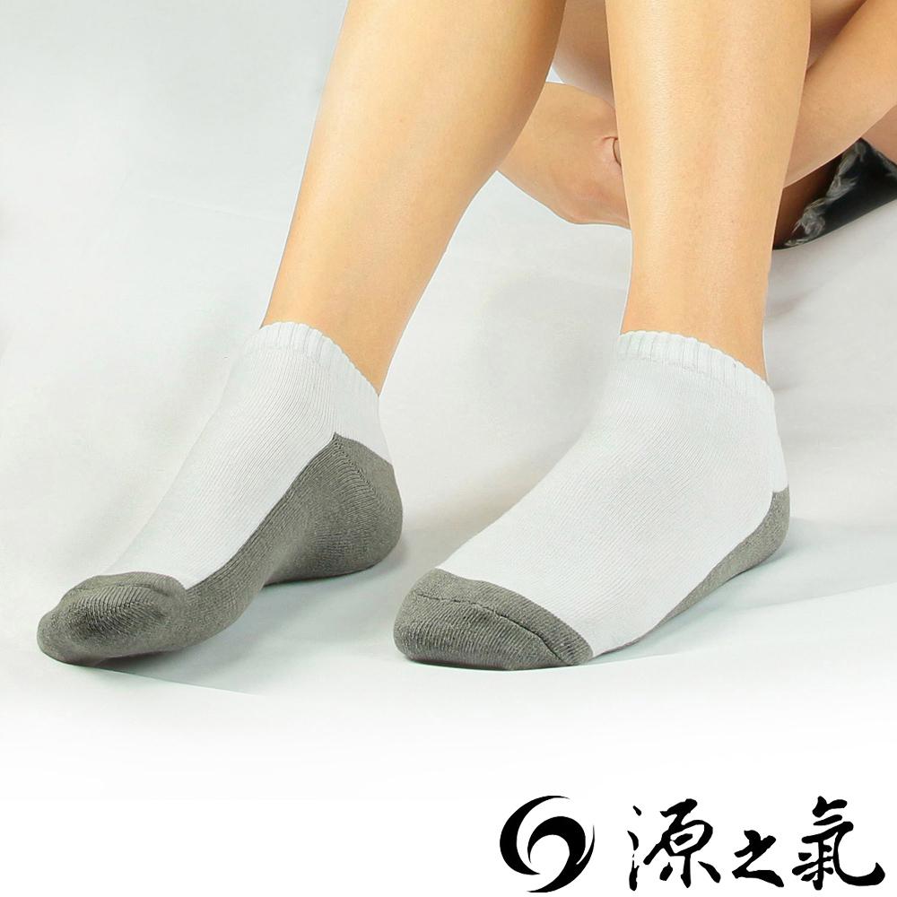 源之氣 竹炭船型運動襪/男女共用 白+灰 6雙組 RM-30007
