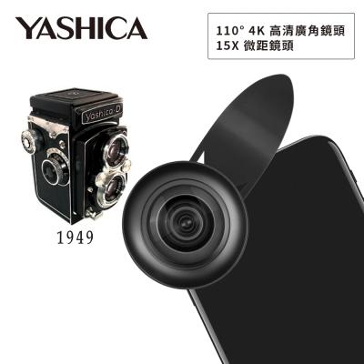 YASHICA 4K HD 2合一廣角微距手機外接鏡頭