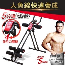 Body Action-歡慶健身趣