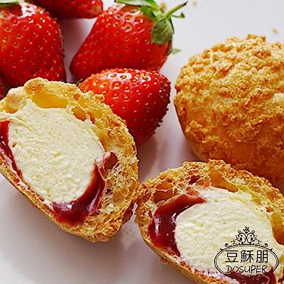 (任選8件)豆穌朋  草莓雙餡泡芙1盒(6入/盒)