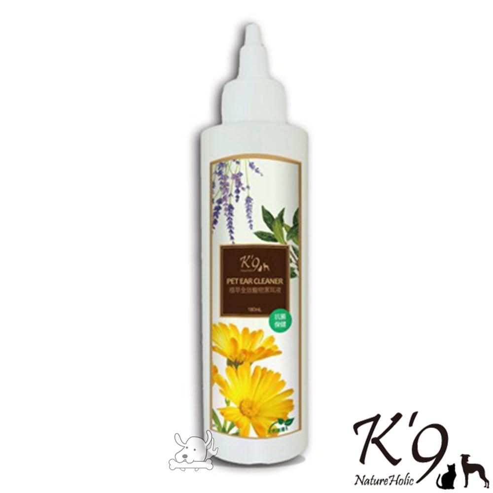 K9 NatureHolic 植萃全效 清垢除臭 潔耳液(犬貓共用)180ml X1罐