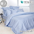 Tonia Nicole東妮寢飾 黎明女神環保印染100%萊賽爾天絲刺繡被套床包組(雙人)