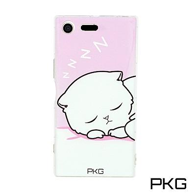 PKG SONY XZ Premium彩繪空壓氣囊保護殼-浮雕彩繪-呼呼貓