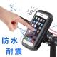 活力揚邑 把手款萬用導航防水抗震自行車機車手機包手機支架-6.8吋以下通用 product thumbnail 1