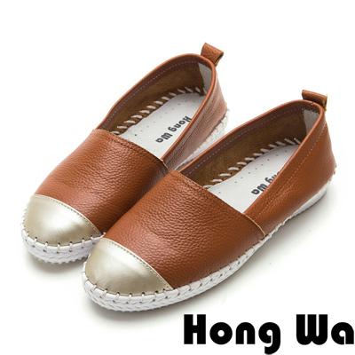 Hong Wa歐美時裝荔枝紋牛皮樂福便鞋-浪漫棕