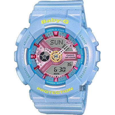 CASIO 卡西歐 Baby-G 粉彩雙顯錶-藍/46mm