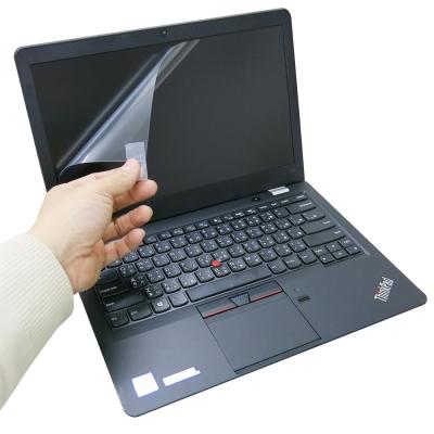 EZstick Lenovo ThinkPad 13 專用 螢幕保護貼