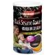 紅布朗 香醇黑芝麻粉(500g) product thumbnail 1