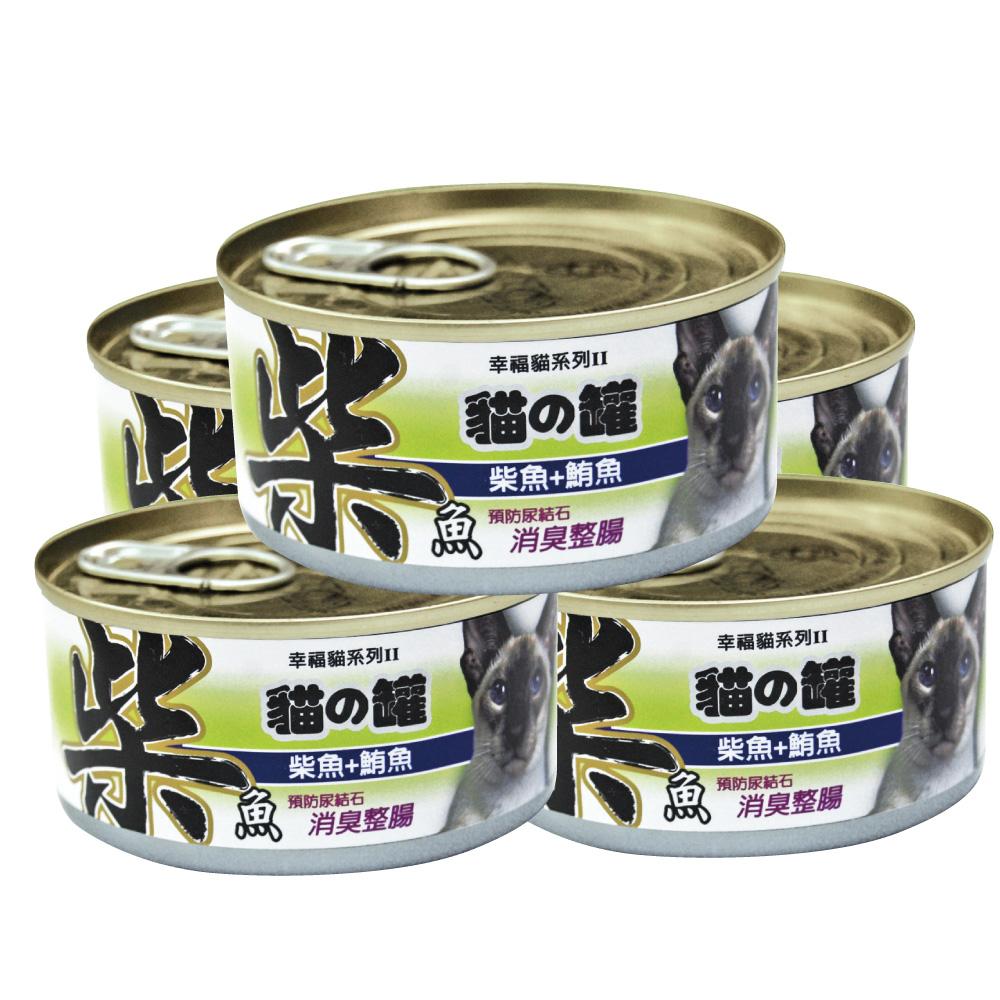 MDOBI摩多比- 幸福系列II 貓罐頭-柴魚+紅肉鮪魚170G(48罐)