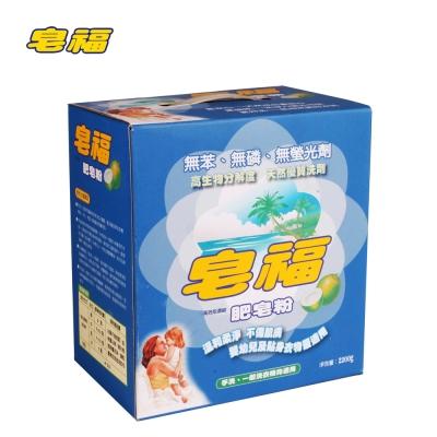 皂福肥皂粉2200g