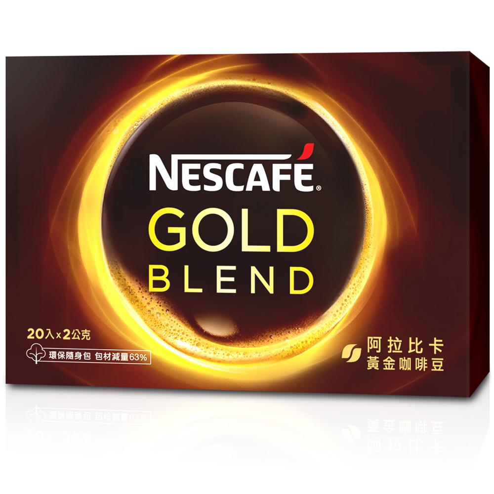 雀巢 金牌微研磨咖啡純黑(2gx20入)