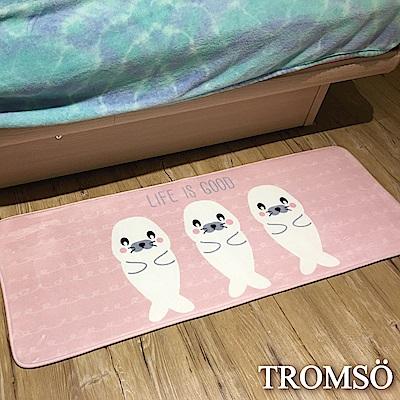 TROMSO簡單生活超柔軟舒適特長地墊-M 230 俏皮小海狗