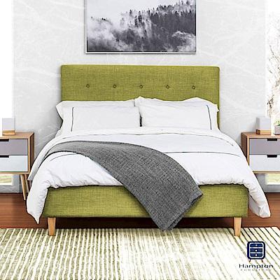 漢妮Hampton莫里斯5尺布面拉扣雙人床-綠