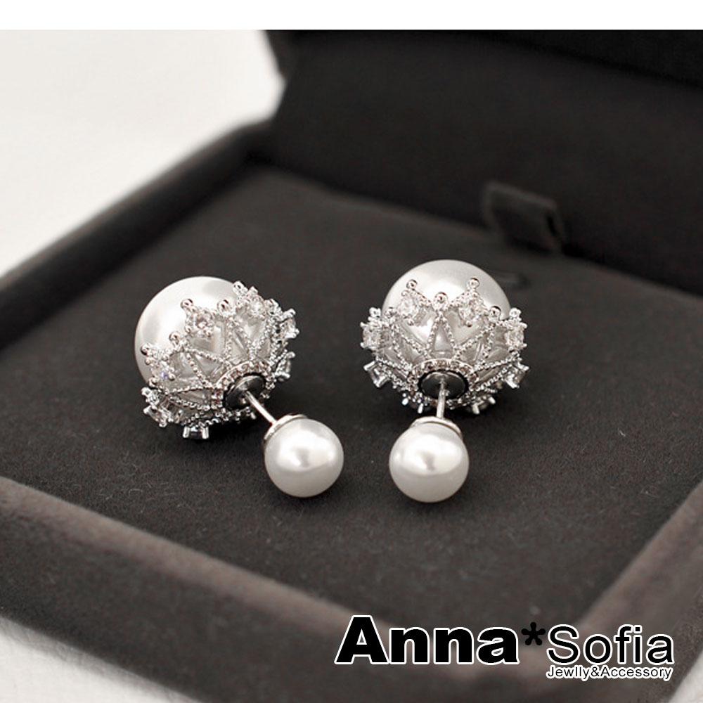 【3件5折】AnnaSofia 華麗晶網雙珠 後珠墬式925純銀耳針耳環(銀白系)