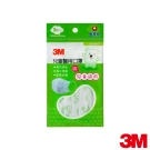 3M 兒童醫用口罩-兒童用(五入裝)