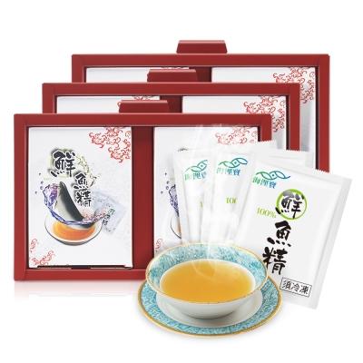 海浬寶 道地精華 原味鮮魚精 禮盒3入組(10包/盒)+加贈四物飲6包