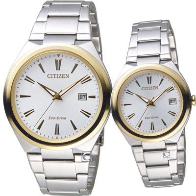 CITIZEN 相遇時尚對錶(AW1374-51B+FE6024-55B)雙色