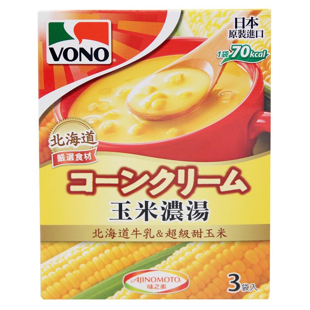 味之素VONO 玉米濃湯(16.8gx9袋)