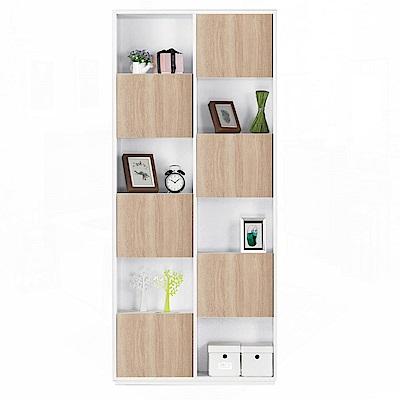 AT HOME - 布拉格2.7尺白色橡木紋六單門書櫃–左 80x30x185cm