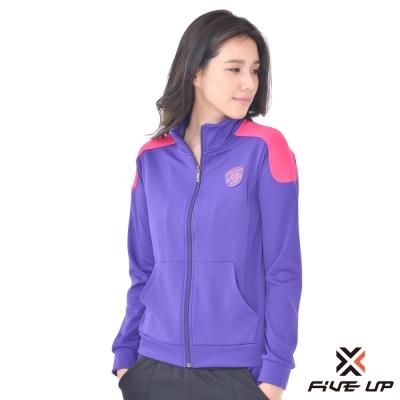 FIVE UP-率性撞色立領針織外套-女-深情紫