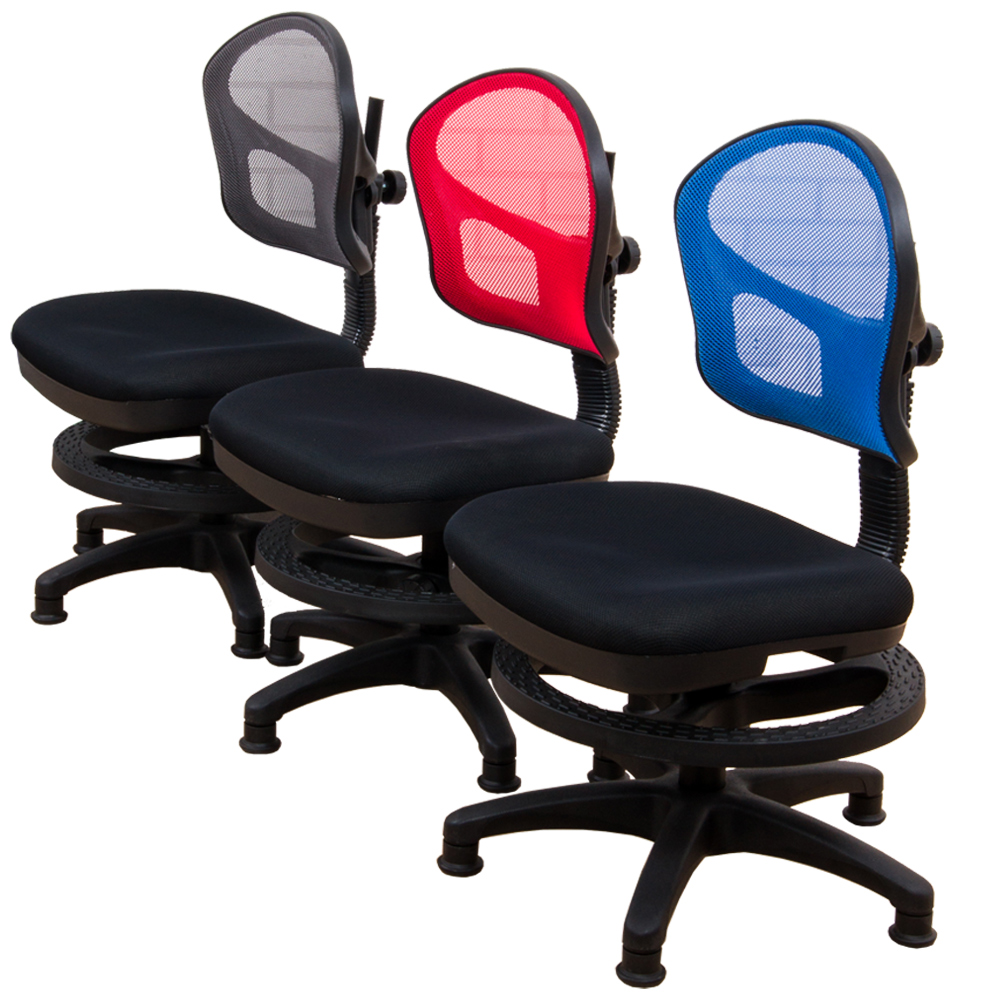 貝兒坐墊加厚網布兒童成長椅/電腦椅