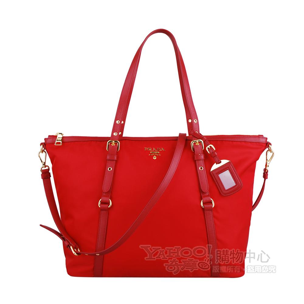 PRADA 金字浮雕LOGO尼龍肩背/斜背兩用購物包(紅)