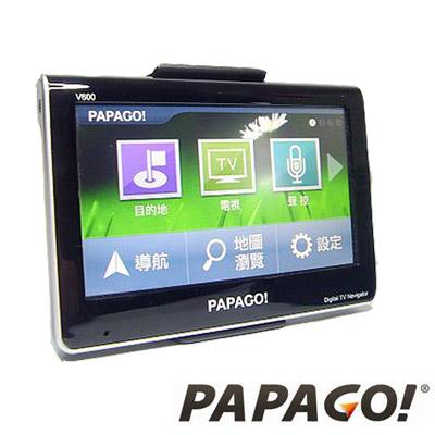PAPAGO V600 5吋雙天線數位電視聲控導航機 - 福利品