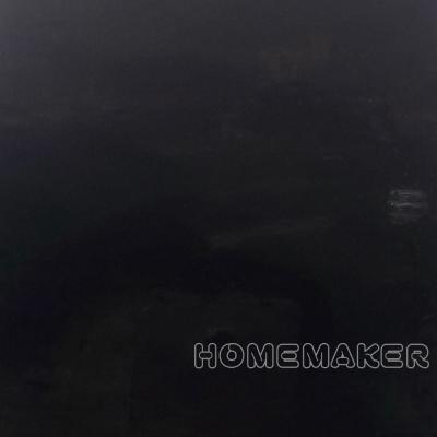 遮陽隔熱自黏窗貼 (50cmX200cm)_9E0022-9040