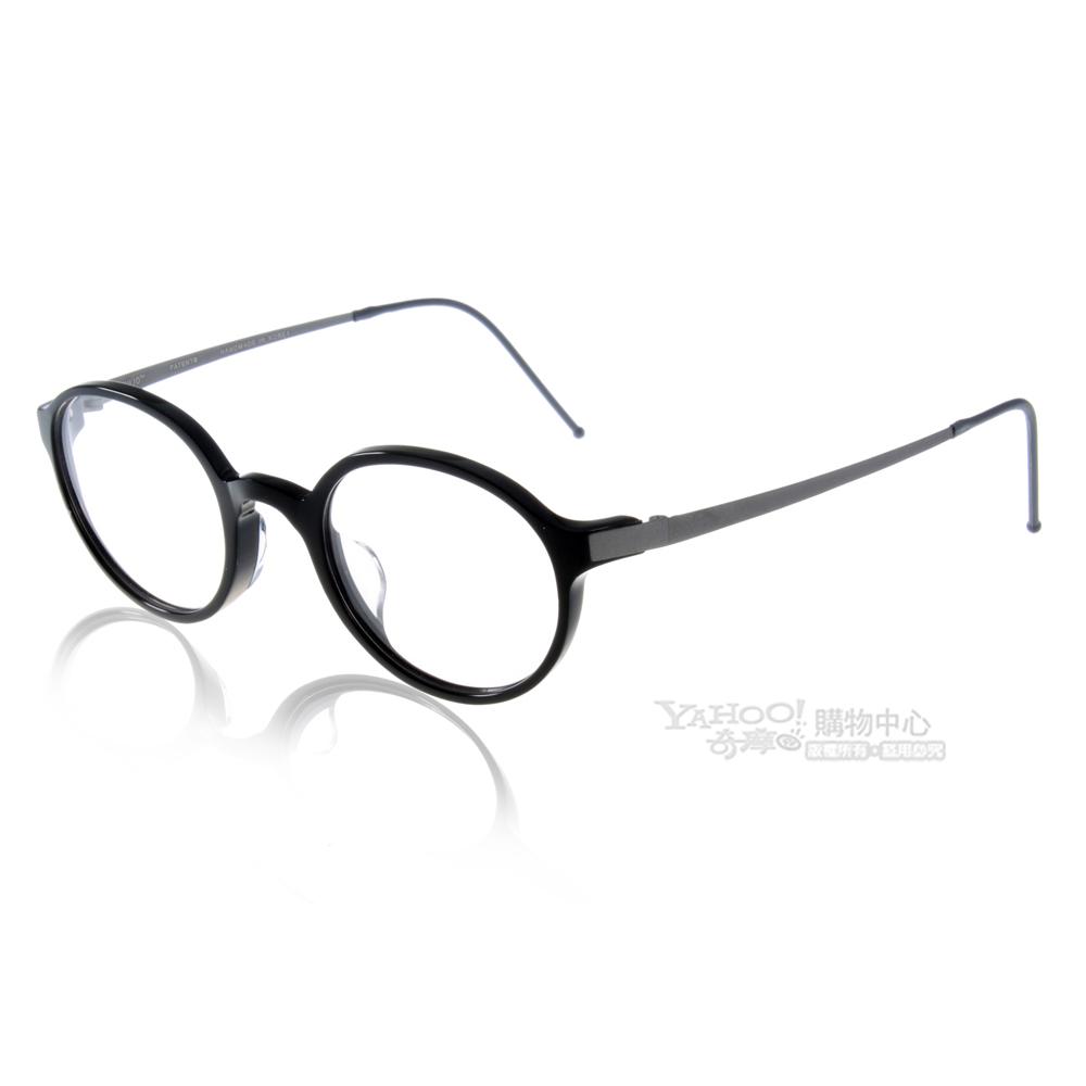 JULIO眼鏡 完美工藝/時尚黑#COPENHAGEN BLK
