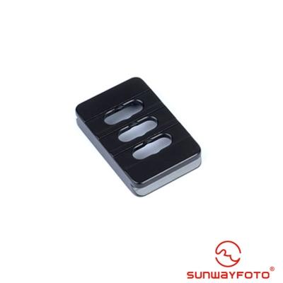 SUNWAYFOTO 通用快拆板 DP-26(黑色)