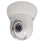 【CHICHIAU】AHD 720P SONY 130萬24燈紅外線PTZ遙控半球型攝影機