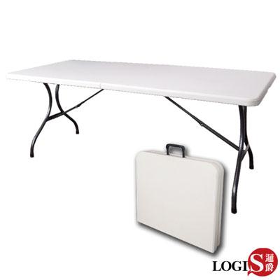 LOGIS邏爵~桌面可折多用途塑鋼折合桌/露營桌/野餐桌183*76*74