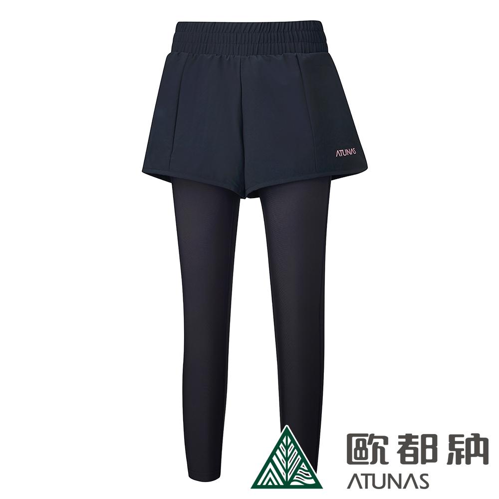 【ATUNAS 歐都納】女款運動假兩件彈性長跑褲A1-PA1815W黑/慢跑韻律瑜珈