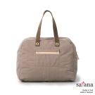 satana - 輕便折疊旅行袋 - 松樹皮
