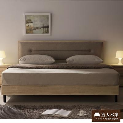 日本直人木業  JOES經典5尺平面雙人床組