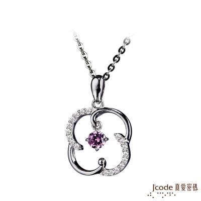 J code真愛密碼銀飾 粉紅微風純銀墜子 送白鋼項鍊
