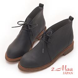 2.Maa - 刷色俐落大方綁帶率性短靴 - 黑