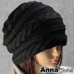 AnnaSofia 韓層辮編款 毛線針織帽(黑系)