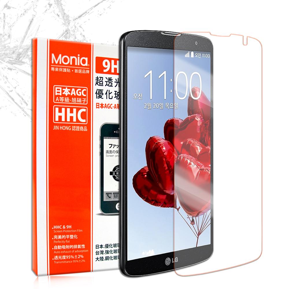 MONIA LG G Pro 2 D838 日本頂級超透光9H鋼化玻璃膜