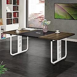 Bernice-班德6.7尺會議桌/餐桌/休閒桌-200x100x76cm